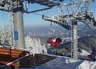 Lyžařské středisko Kohútka od 13.12.2013 v provozu!