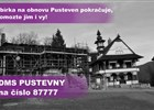 DMS PUSTEVNY