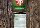 PP Koryto řeky Ostravice